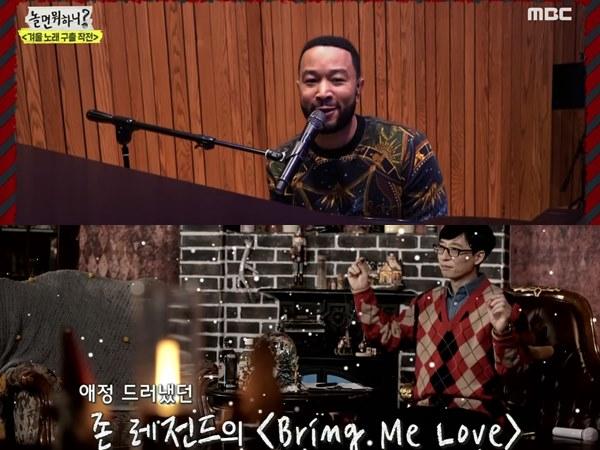 Jadi Tamu Kejutan, John Legend Beri Pesan Khusus untuk Yoo Jae Suk