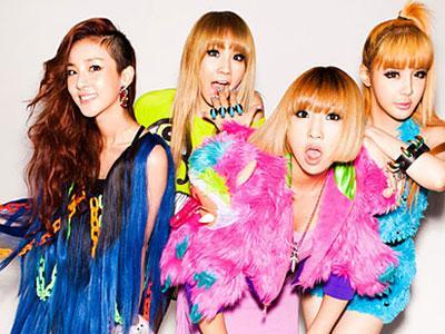 2NE1 Khawatir Image Dingin Mereka Tak Akan Cocok Dengan Variety Show