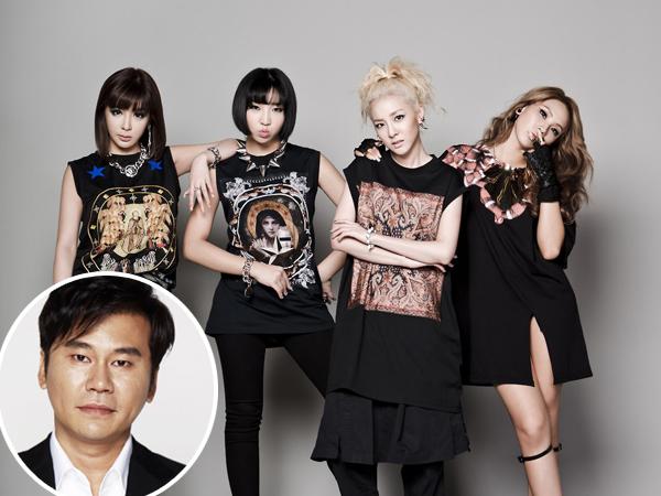 Belum Niat Buatkan Comeback 2NE1, Yang Hyun Suk Pilih Debutkan Girl Group Baru