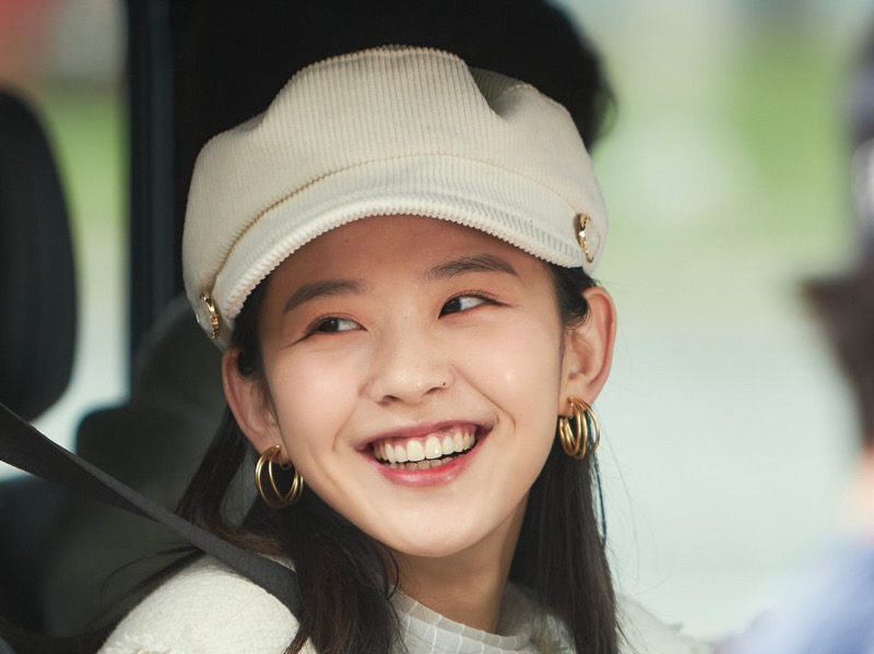Profil Kim Si Eun, Pacar Song Kang di Drama Love Alarm