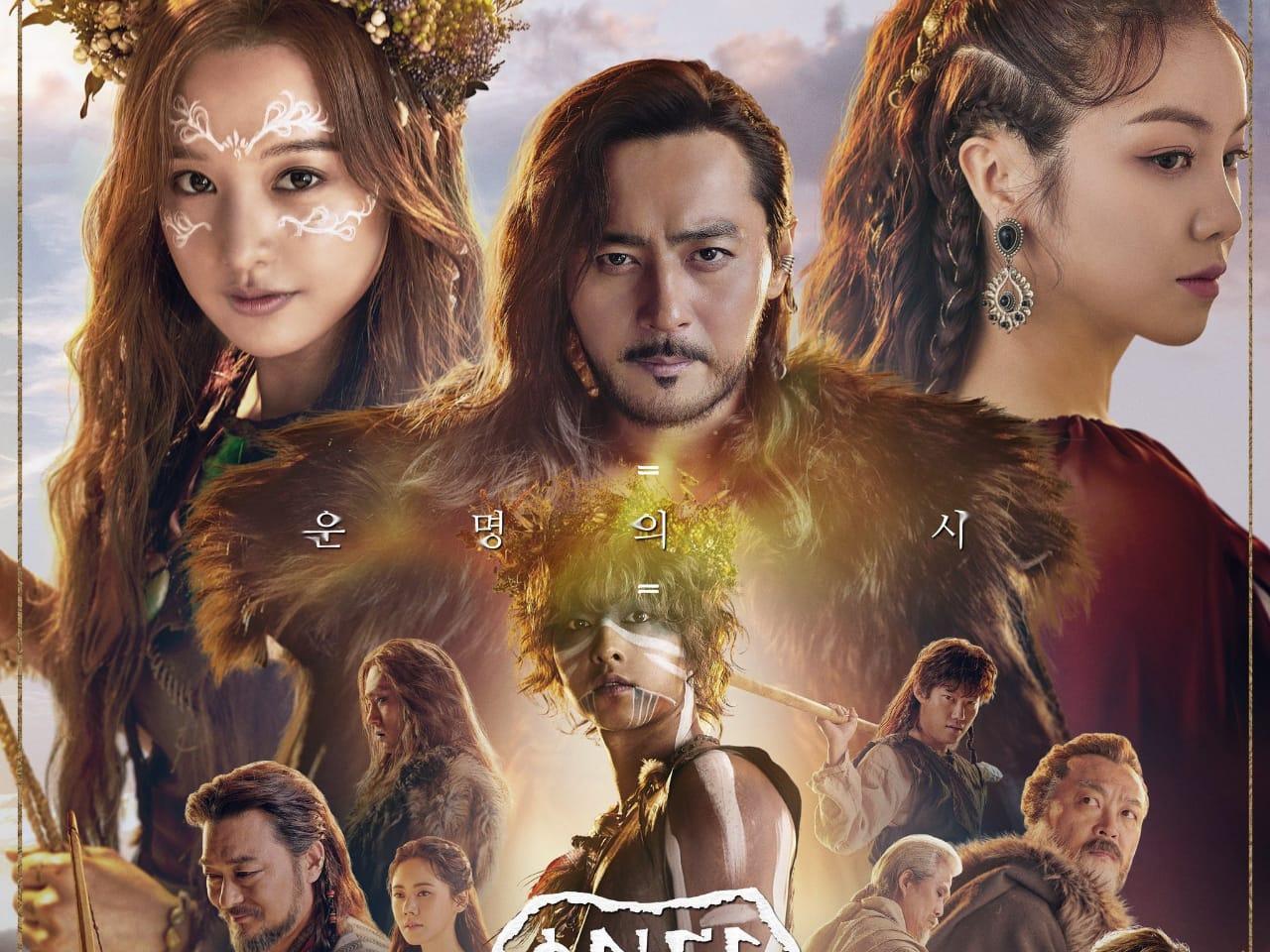 Drama 'Arthdal Chronicles' Bagian Kedua Selesai, Penayangan Part 3 Dijeda