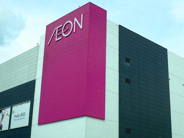 60aeon-mall.jpg