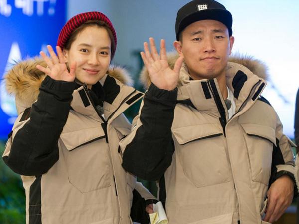 Gary dan Song Ji Hyo Jalani Misi Sambil 'Kencan' di 'Running Man'!