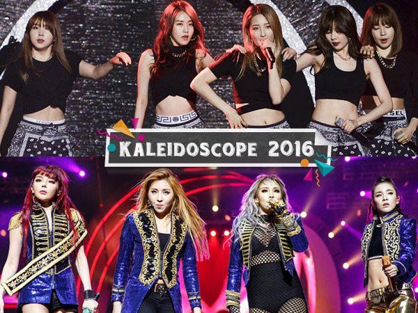 Kontrak Habis, Sederet Grup Idola K-Pop Ini Dinyatakan Bubar di Tahun 2016!