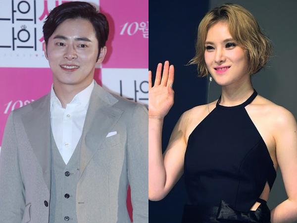 Wah, Aktor Jo Jung Suk dan Solois Gummy Telah Pacaran Selama 2 Tahun!