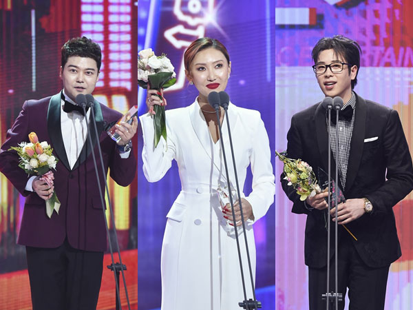 Jun Hyun Moo, Hwasa, dan P.O Didapuk Jadi MC MBC Entertainment Awards 2019