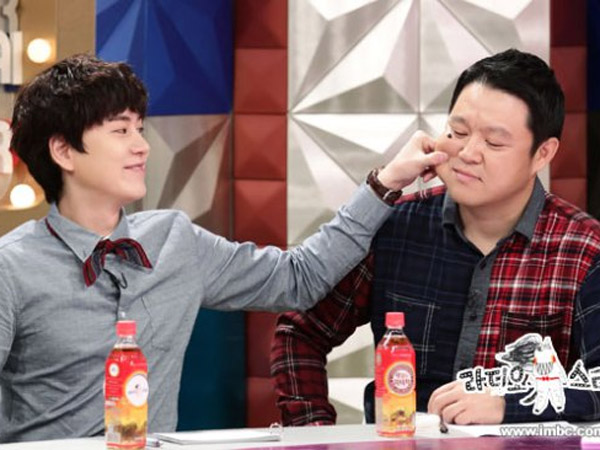 Kocaknya Reaksi Kyuhyun Saat Kim Gura Sebut Super Junior Gagal Masuk Chart