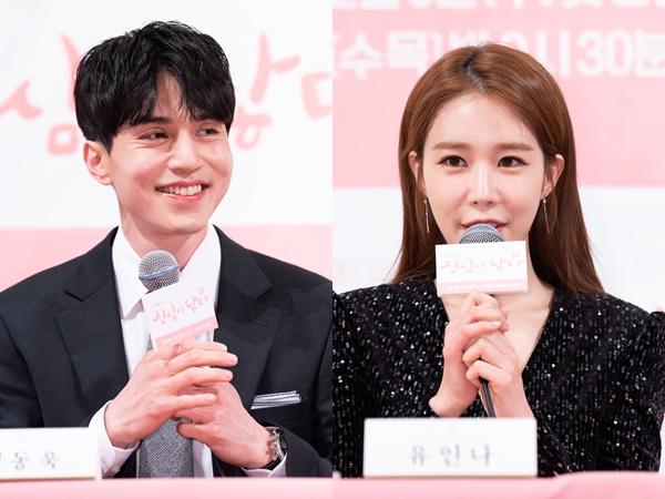 Saling Percaya, Lee Dong Wook dan Yoo In Na Buka-bukaan Soal Momen Reuni di Drama 'Touch Your Heart'