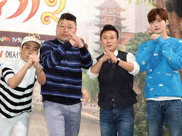 Wow, Variety Show yang Dibintangi Ahn Jae Hyun Capai 200 Juta Penonton di Tiongkok!