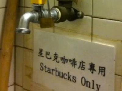 Starbucks Hong Kong Pakai Air Toilet Untuk Buat Kopi