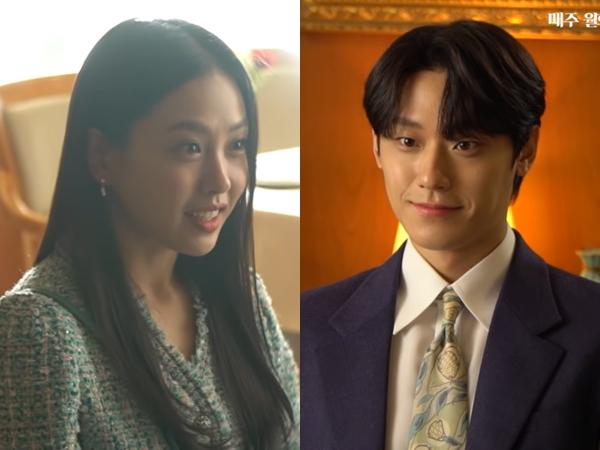 Lee Do Hyun Akui Kagum Pada Go Min Si Karena Hal Ini