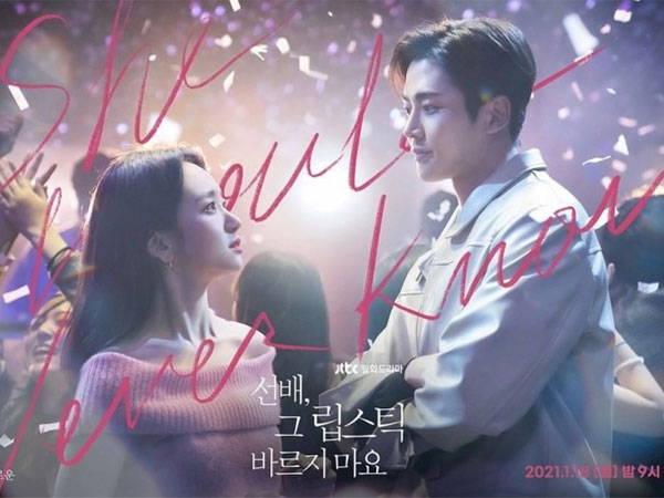 Sutradara 'She Would Never Know' Puji Habis Won Jin Ah dan Rowoon