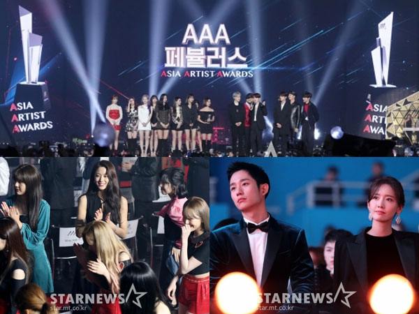 Hadirkan Banyak Artis Ternama, Asia Artist Awards 2018 Tak Lepas dari Kritik Netizen