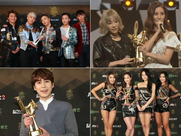 Didominasi Big Bang, Inilah Para Peraih Penghargaan di '30th Golden Disk Awards' Hari Pertama
