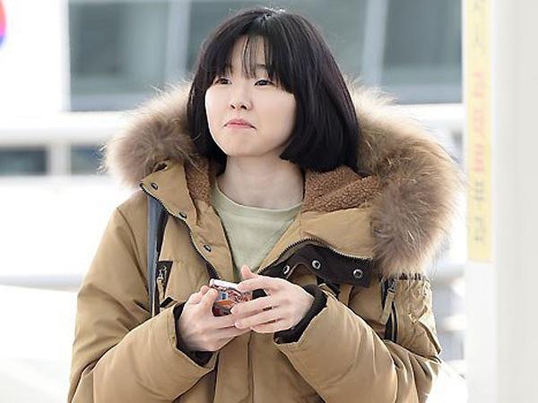 Namanya Muncul dalam Daftar Prostitusi Selebriti, Ini Respon Lee Min Ji 'Reply 1988'