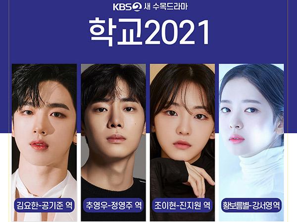 Tambah Dua Pemain, Ini Hal Istimewa dari Drama School 2021