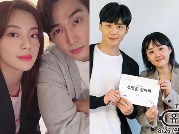 Drama Terbaru Song Seung Heon Dipercepat Tayang, Geser Drama Moon Geun Yeong dan Kim Seon Ho