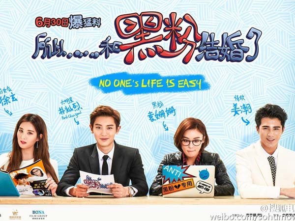 Film 'So I Married the Anti-Fans' Rilis Poster Lucu dan Foto Menawan Individual Pemerannya