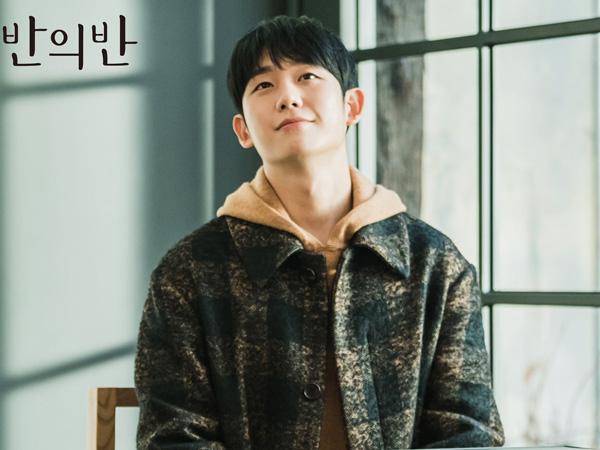 tvN Rilis Foto Teaser Terbaru Jung Hae In Dalam Drama 'A Piece of Your Mind'