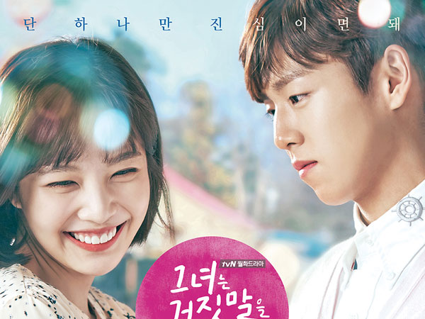 Bertema Musim Semi, Manisnya Interaksi Joy Red Velvet & Lee Hyun Woo Poster 'The Liar and His Lover'