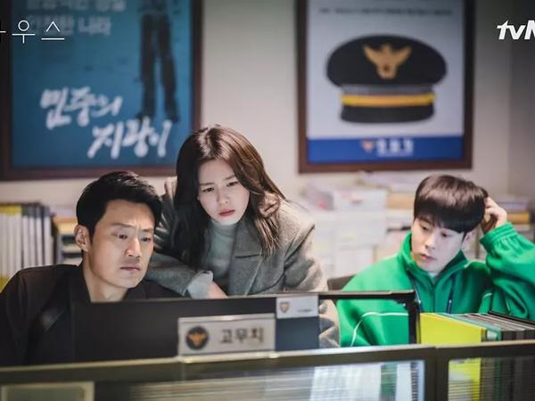 Lee Hee Joon, Kyung Soo Jin, dan P.O Block B Tampil Serius di Drama 'Mouse'