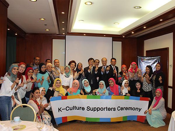 Pemerintah Korea Selatan Gelar Acara Buka Puasa Bersama Komunitas Muslim