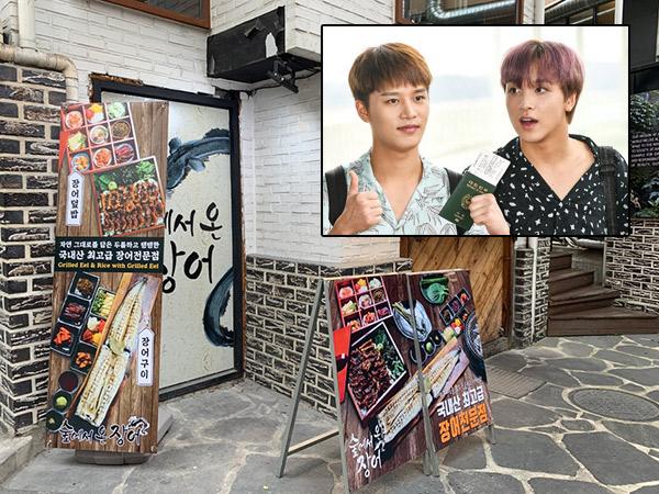 Jadi Viral, Intip Menu Lezat dari Restoran Belut Favorit Taeil dan Haechan NCT 127
