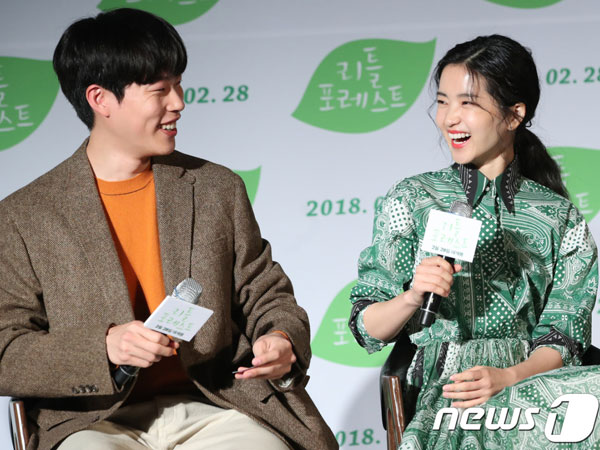 Ryu Jun Yeol dan Kim Tae Ri Dikonfirmasi Main Film Sci-Fi
