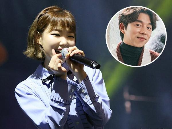 Sebut Gong Yoo Sebagai Tipe Idealnya, Suhyun AkMu Sampai Lakukan 'Ritual' Memanggil Goblin