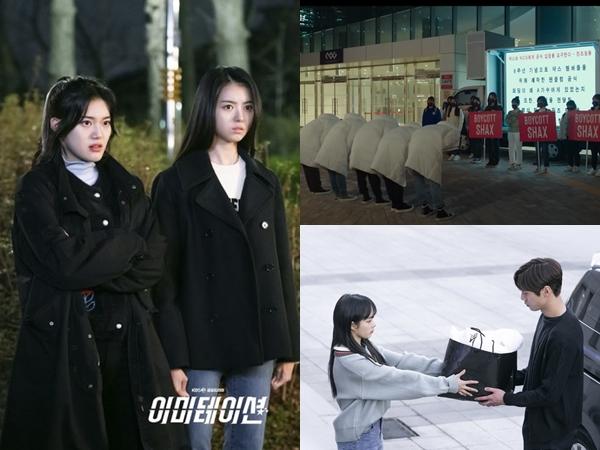 Deretan Fakta Drama 'Imitation', Gambarkan Kehidupan Nyata Idol K-Pop