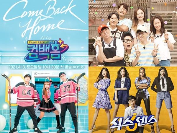 5 Variety Show yang Dibintangi Yoo Jae Suk Saat Ini