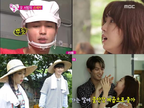 Simak Keceriaan Serta 'Perpisahan' dari Tayangan 'We Got Married' di Episode Terbaru!