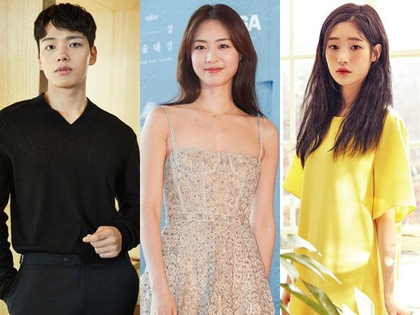 Yeo Jin Goo, Lee Yeon Hee, dan Chaeyeon DIA Siap Bintangi Drama Fantasi Romantis SBS