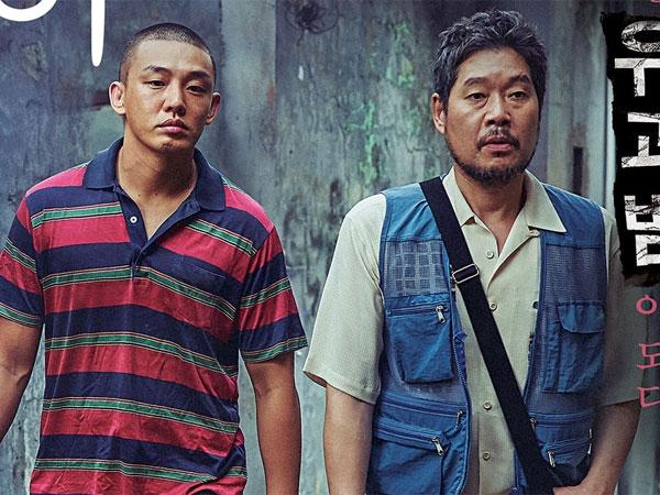 Tanpa Dialog, Yoo Ah In Bintangi Film Bareng Yoo Jae Myung