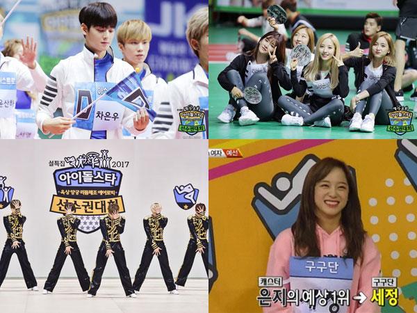 Didominasi Rookie, Inilah Daftar Pemenang '2017 Idol Star Athletics Championships'