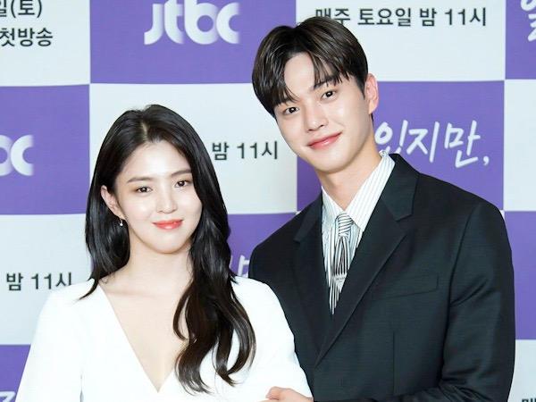 Song Kang Ungkap Merasa Nyaman Akting Bareng Han So Hee