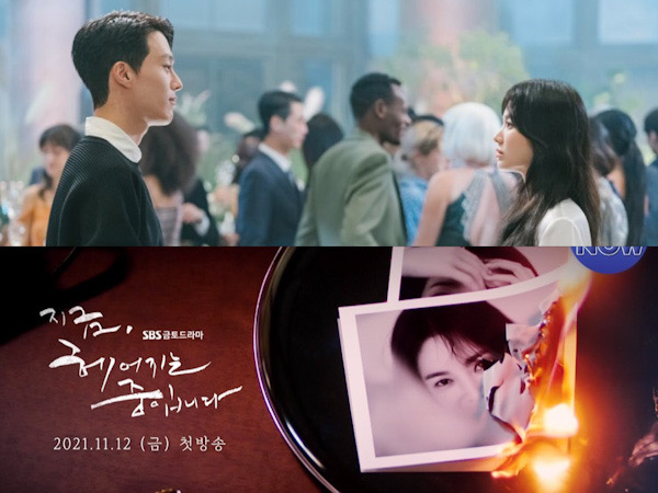 Drama Terbaru Song Hye Kyo dan Jang Ki Yong Rilis Video Teaser Melankolis