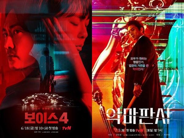 Daftar Drama tvN yang Tayang Paruh Kedua Tahun 2021 (Part 1)