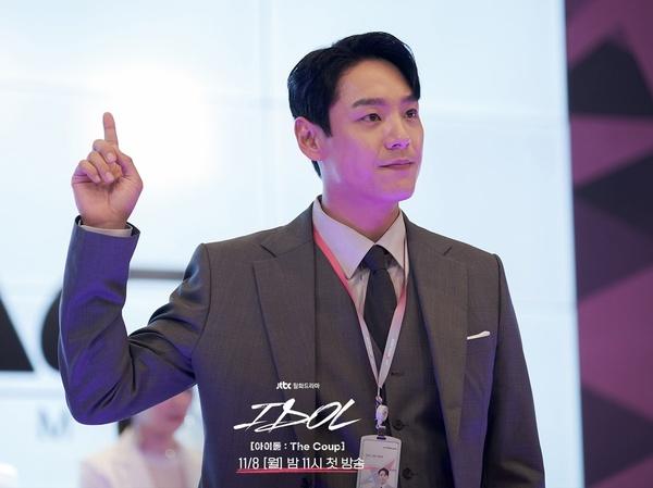 Potret Kwak Si Yang Jadi CEO Agensi di Drama 'IDOL: The Coup'