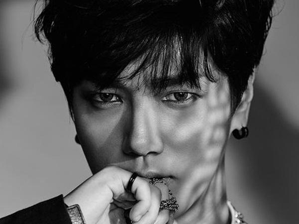 Yesung Super Junior Akhirnya Terjun Ke Dunia Akting Untuk Pertama Kalinya