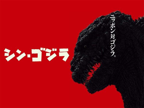 Bikin Penasaran, Trailer Internasional 'Godzilla: Resurgence' di Hapus Setelah Dirilis