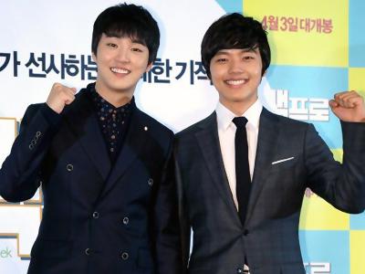Apa Janji Yoon Shi Yoon & Yeo Jin Goo Pada Publik Jika Film Mereka Sukses?