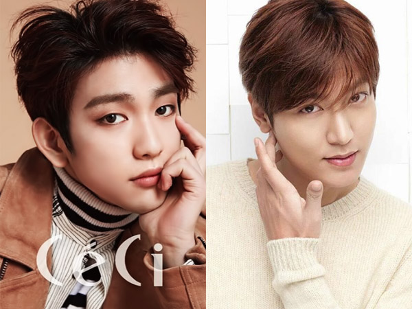 Jinyoung GOT7 akan Perankan Lee Min Ho Versi Remaja di 'Legend of the Blue Sea'?