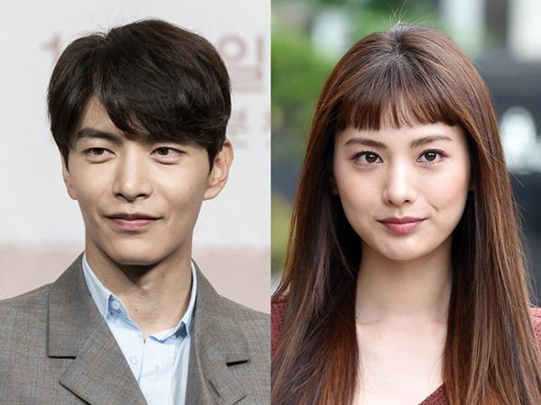 Lee Min Ki dan Nana Bintangi Drama Komedi Romantis MBC