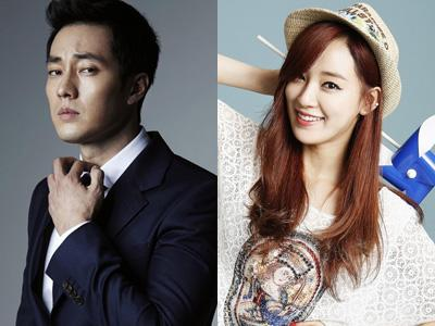 So Ji Sub Kini Pacari Jooyeon After School?