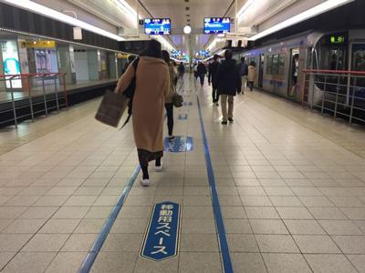 Cara Jepang 'Paksa' Warganya Agar Naik Transportasi Umum