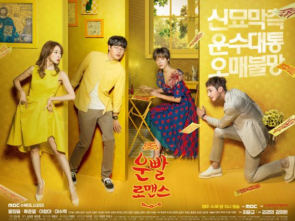 Puncaki Perolehan Rating, Episode Perdana Drama 'Lucky Romance' Justru Dapat Respon Negatif?