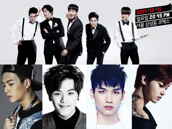 SBS 'Lucky Boys' vs MBC 'Big Byung', Siapa yang Akan Paling Curi Perhatian di 'Music Festival 2014'?