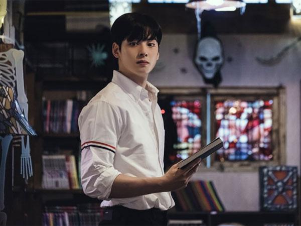 Begini Cara Cha Eunwoo Dalami Peran Lee Su Ho di Drama 'True Beauty'