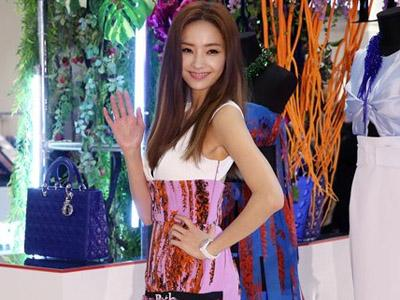 Floral Dress Christian Dior Han Chae Young, Yes or No?